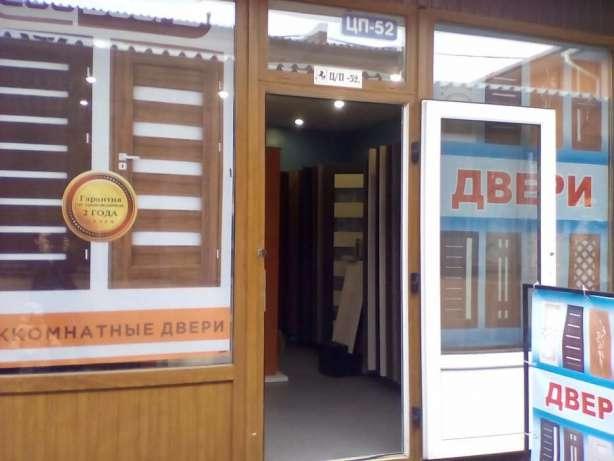 двери в Одессе -магазин входных и межкомнатных дверей